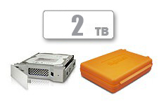 Universal CalDigit Drive Module with Archive Box (2TB)